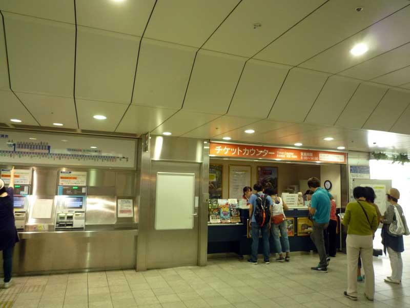 西鉄電車 チケットカウンター