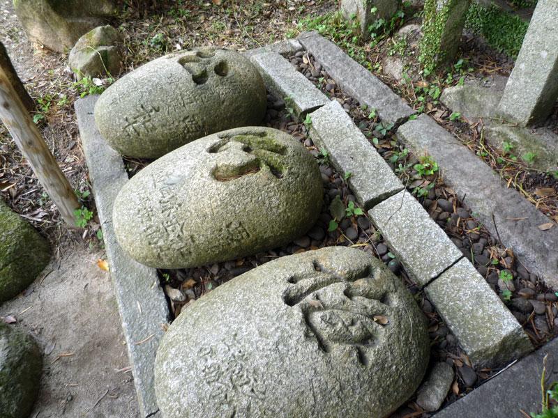 太宰府天満宮の野見宿禰公碑 力石 3種類