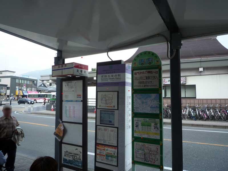 竈門神社行 コミュニティバスのバス停