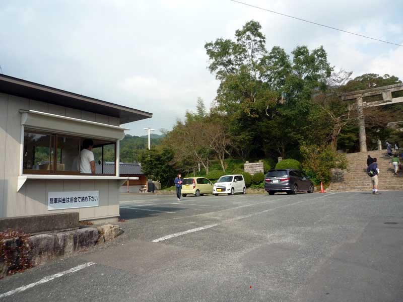 竈門神社 駐車場