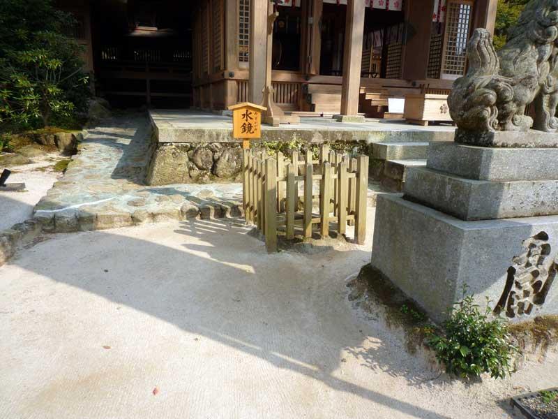 竈門神社 水鏡