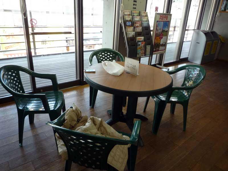 太宰府館2階の無料休憩所