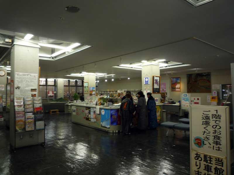 太宰府館 1階