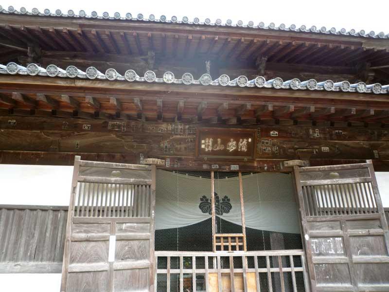 太宰府の観世音寺