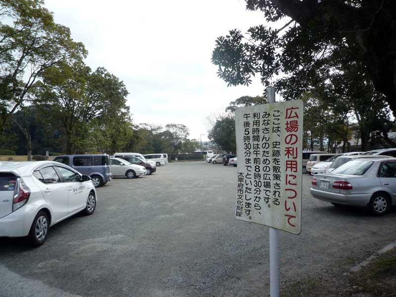 大宰府政庁跡の駐車場