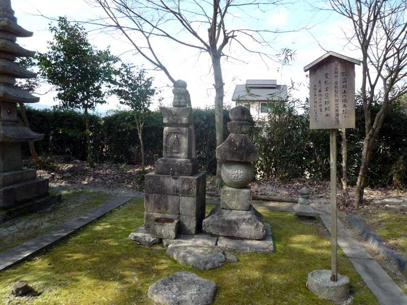 大宰府の戒壇院 鑑真和上の供養塔